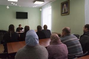 """Семинар """"Об участии верных в евхаристии"""""""