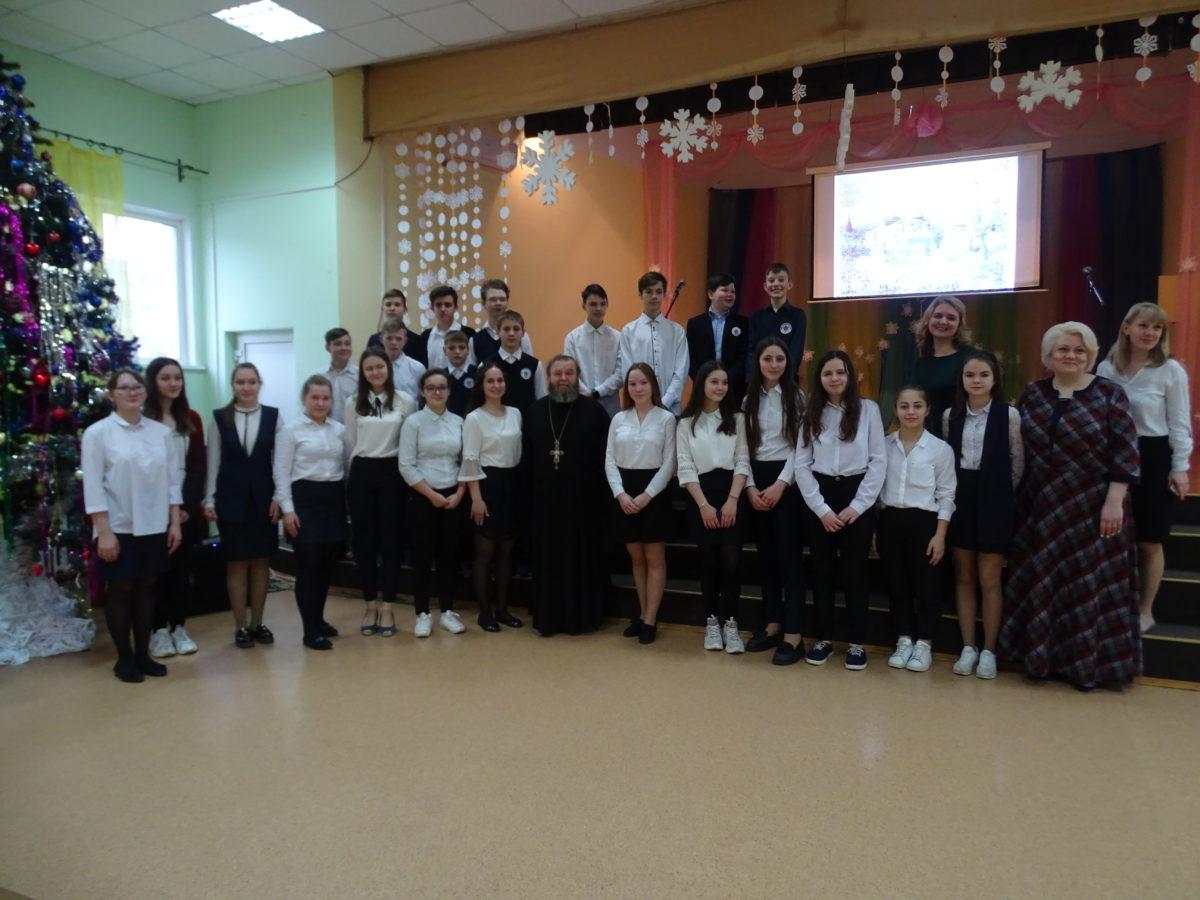 Рождественский праздник в Михневской школе