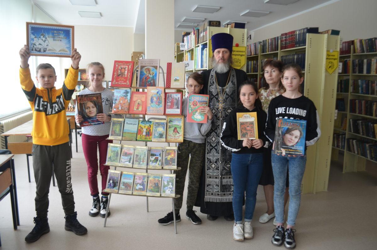 День православной книги в Дубневской библиотеке